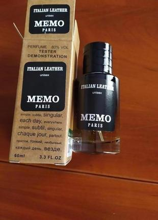 Memo itallan leather тестер