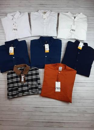 Большой выбор мужских рубашек по очень приятным ценам