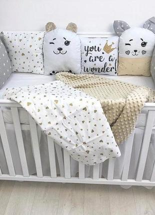Детский постельный набор с бортиками в кроватку