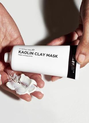 Маска the inkey list kaolin mask