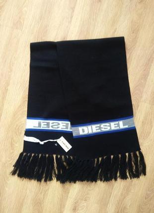 Шикарный  мужской брендовый шарф diesel