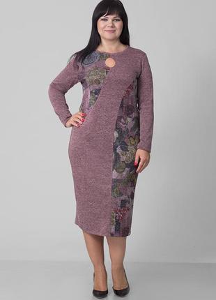 Платье трикотажное комбинированное с длинным рукавом