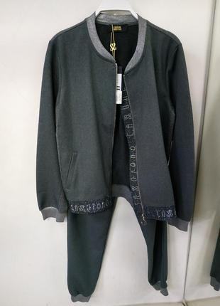 Костюм спортивный серый стразы кофта штаны