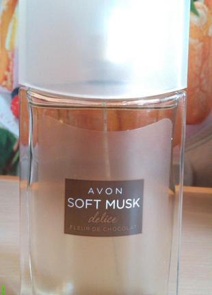 Soft musk delice