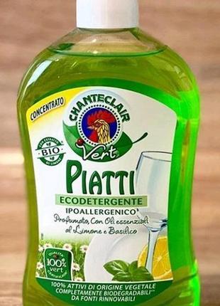 Chanteclair vert средство для мытья посуды 500мл
