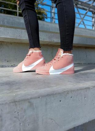 Nike blazer pink fur кроссовки женские найк с мехом!