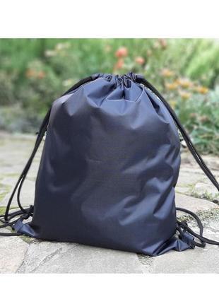 Сумка рюкзак мешок школьный для сменной обуви сменки на затяжке standard черный