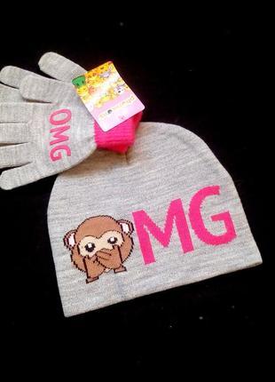 Комплект демисезон шапка(двойной вязки)-бини+перчатки на 3-5лет. новый. германия.