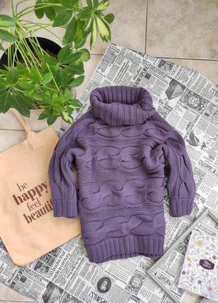 Стильный лиловый свитер!