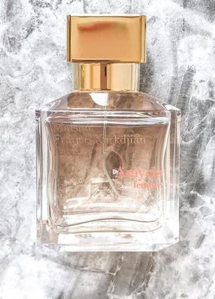 Maison francis kurkdjian/amyris femme/ниша духи/пробник парфумів/пудровий аромат