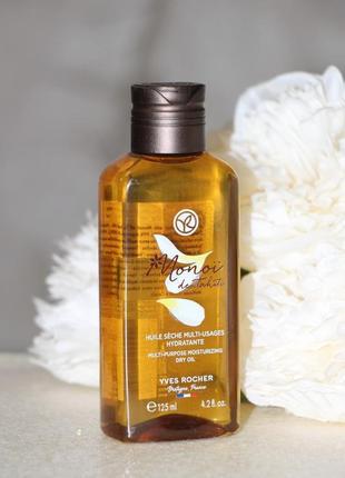 Увлажняющее сухое масло для тела и волос монои  ив роше