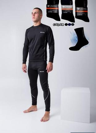Мужское термобелье columbia +термо носки 1 пар