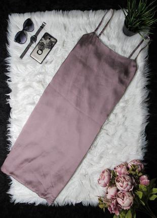 Невероятное, шикарное бельевое платье кокон миди от neon rose1