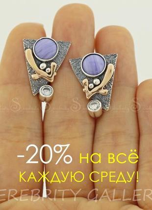 Серьги серебряные с агатом i 200675 bk l.w.gd серебро 925 срібні сережки
