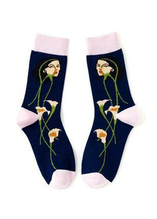 Стильные женские арт носки, красивые носки с рисунком