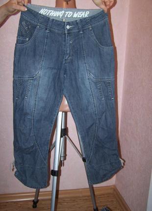 Красивые  укороченые джинсы zoulmate
