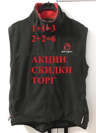 Флисовый мужской спортивный  жилет alinghi жилетка размер л флис флиска безрукавка