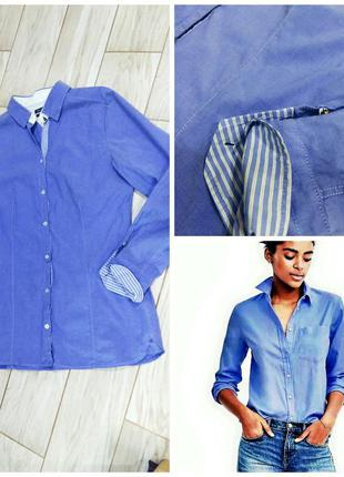 Сиренево-голубая хлопковая рубашка marc o'polo 46-48 размер