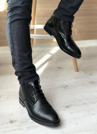 Зимние мужские ботинки классика натуральная кожа черевики классичні чоловічі