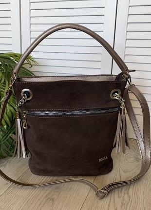 Женская замшевая сумка-мешок