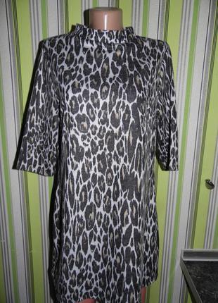 Теплое платье - леопард - dorothy perkins uk 16 eur.44-сток!!!