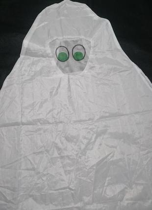 Накидка привидения/костюм/хеллоуин