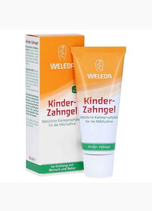 Зубна паста гель для діток 0+ weleda