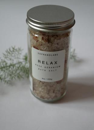 Sopranolabs relax bath salt соль для ванны аромосоль