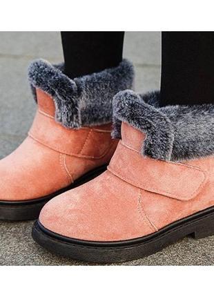 Теплые модные ботинки девочке/ 4 цвета