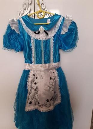 Платья алиса