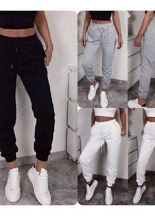 Женские  спортивные штаны ткань 3-х нитка флис!!!мега предложение🔥2 цвета: чёрный, меланж