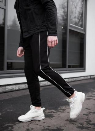 В наличии!чудные штаны!