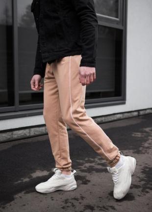 Хіт!прекрасні штани!