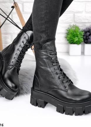 Ботинки на грубой подошве деми