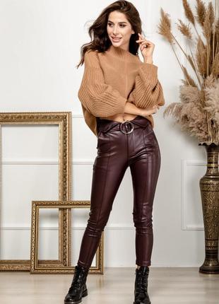 Кожаные штаны