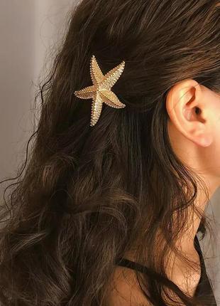 Заколка морська зірка, заколка морская звезда