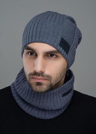 Комплект чоловічий шапка+баф