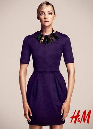 Фактурное платье из плотной ткани