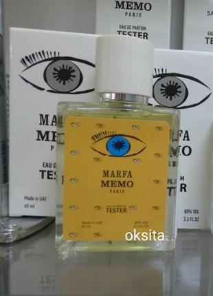 Новинка! мини тестер  vip 60 ml эмираты memo marfa
