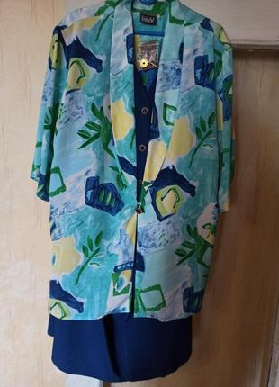 Летний костюм. двойка. юбка + блузка с жилетом (пришитым).