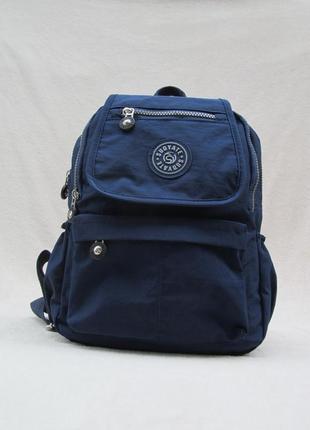 Синий функциональный рюкзачок