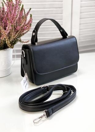 Чорна міні сумочка