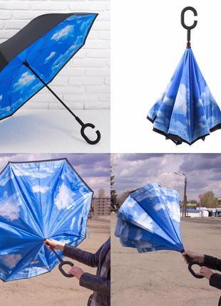 Смарт зонт up-umbrella