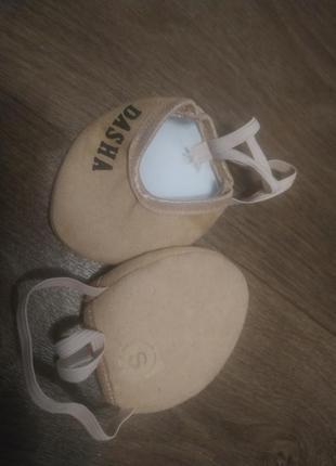 Полу чешки для художественной гимнастики2 фото