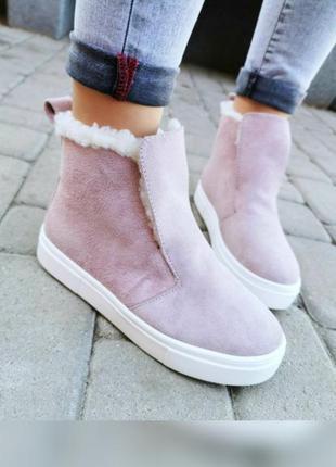 Хит🔥высокие слипоны ботинки из натуральной итальянской замши