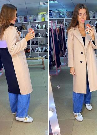 Пальто кашемировое, xs/m