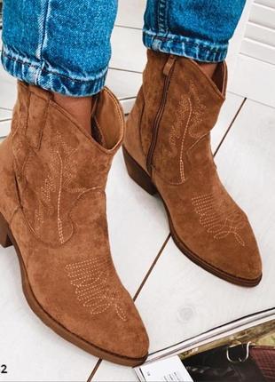 Казаки демисезонные коричневые ботинки