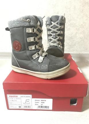 Reima зимние ботинки