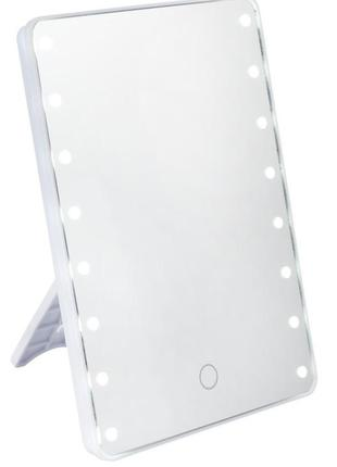 Зеркало с led - подсветкой , высота 21 см