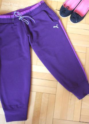 Спортивные штаны капри puma